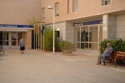 Residencia Ancianos Alicante - Entrada